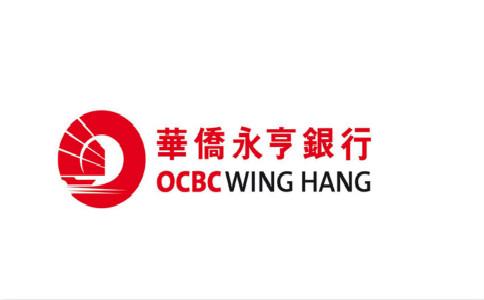 如何办理香港华侨永亨银行账户?